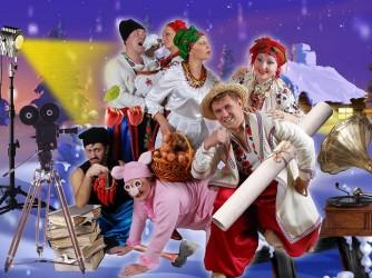 Украинские персонажи