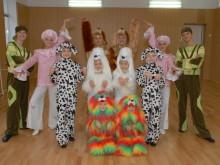 Танцевальные колективы